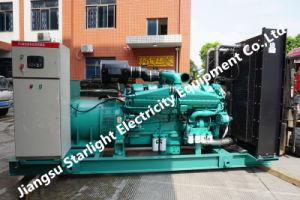 1200kw 1500kVAの任意選択ディーゼル発電機セットのCummins Kta50-G8エンジン及びルロアSomerの交流発電機ATS