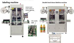 Frasco de vidro plástico Pet automática beber Sumo de água de enchimento de líquido de bebidas a etiquetagem de engarrafamento de Vedação Máquina de Embalagem embalagem