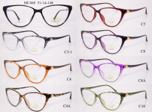 Het Frame van Eyewear, Frame, Zonnebril, Schouwspel