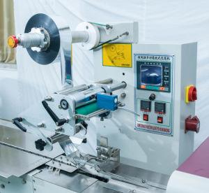 De automatische Multifunctionele Machine van de Verpakking van de Chocoladereep van het Brood van het Koekje voor Verkoop