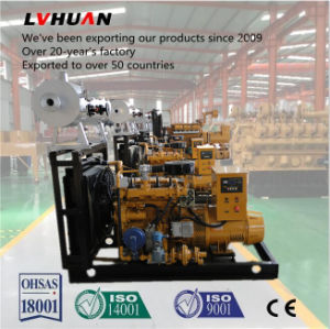 90kw de Electricidade de gás de petróleo liquefeito conjunto gerador de gás