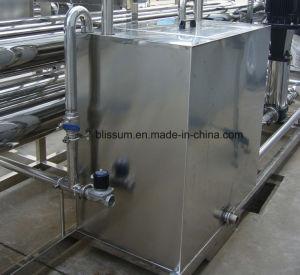 自動性質の水処理システム