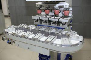 4개의 승진 품목을%s 기계를 인쇄하는 색깔에 의하여 밀봉되는 잉크 컵 병 마개 패드