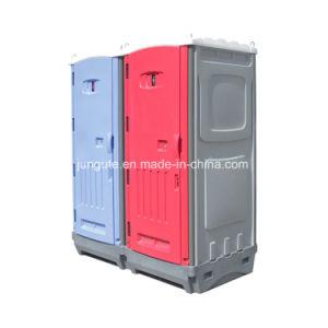 Activités à grande échelle de la Chine toilettes préfabriqués rentables portable en plastique