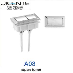 Toilet Tankのための正方形のButton