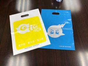 Commerce de gros sacs à main à la mode de dessin animé en PEHD Sac d'emballage