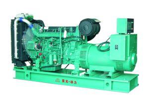 Gruppo elettrogeno diesel raffreddato ad acqua di 440kw/550kVA Tad1641ge Volvo per industriale