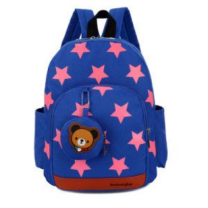 Gli zainhi dei ragazzi per l'asilo Stars i sacchetti di banco di nylon di asilo dei capretti degli zainhi dei bambini di stampa per le neonate