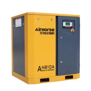 판매를 위한 7.5kw 10HP 고품질 나사 공기 압축기