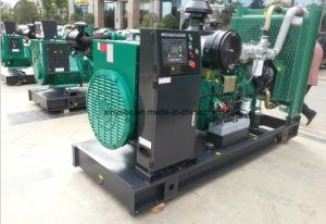 無声250kVA防音のCumminsの電力のディーゼル発電機