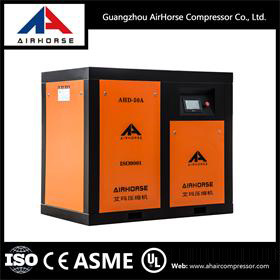 Vis de la Chine alimentation en huile lubrifiant compresseur à air (37kw, 50 HP)