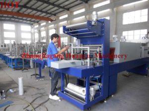 Full-Automatic 수축 포장지 기계 (WD-150)