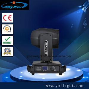 Professional Sharpy 5R 7r Beam 200 230 moviendo la cabeza de la luz de la etapa