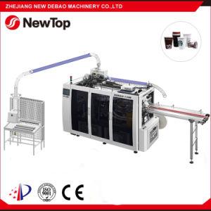 Máquina de Alta Velocidad de Vasos de Papel (DEBAO-600S)