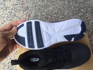 Los hombres zapatillas, Zapatillas, zapatos casual