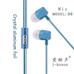 方法様式の耳円カラーヘッドホーンをカスタム設計しなさい