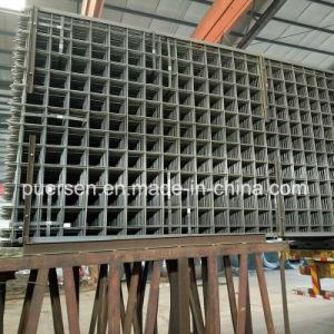 網A252を補強するコンクリート