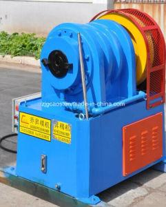 Cone do Tubo Termo máquina de formação/Auto-Metal redutor de tubo/a extremidade do tubo de máquina de formação