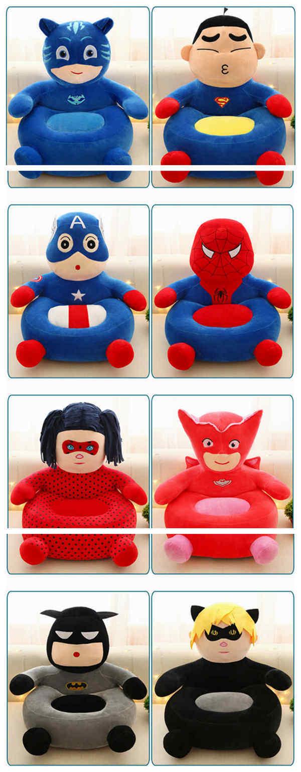 Ball Silla para niños Los niños Lazy Boy sillas Dormitorio Sofá ...