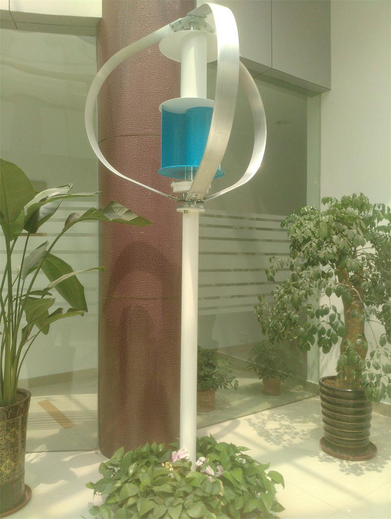 High Quality 1000W Small Wind Turbine Vertical Axis Wind Turbine Price