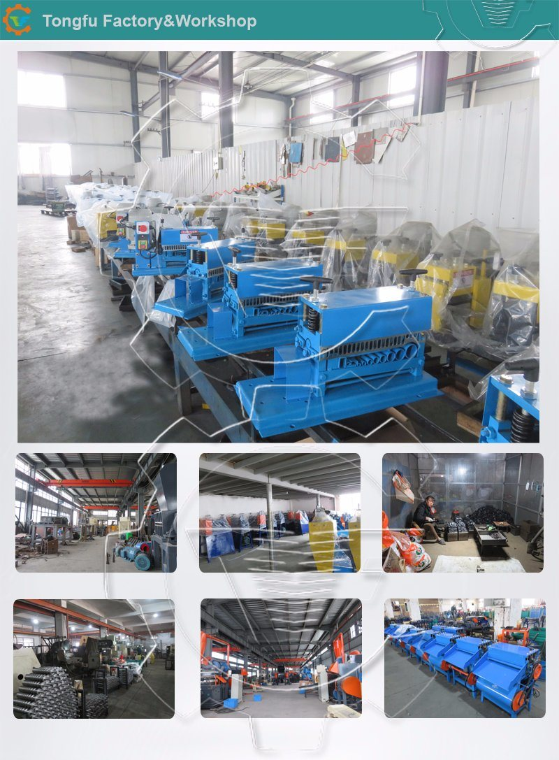 Automatic Copper Wire Cable Scrap Recycling Machine for Sale - China ...