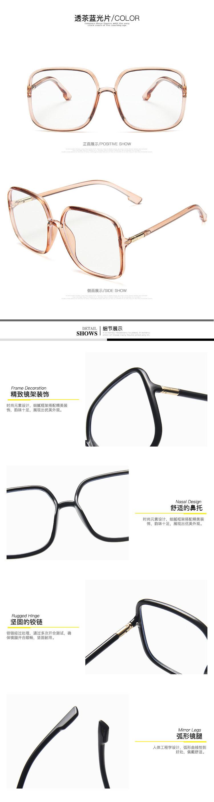 slimming eyewear
