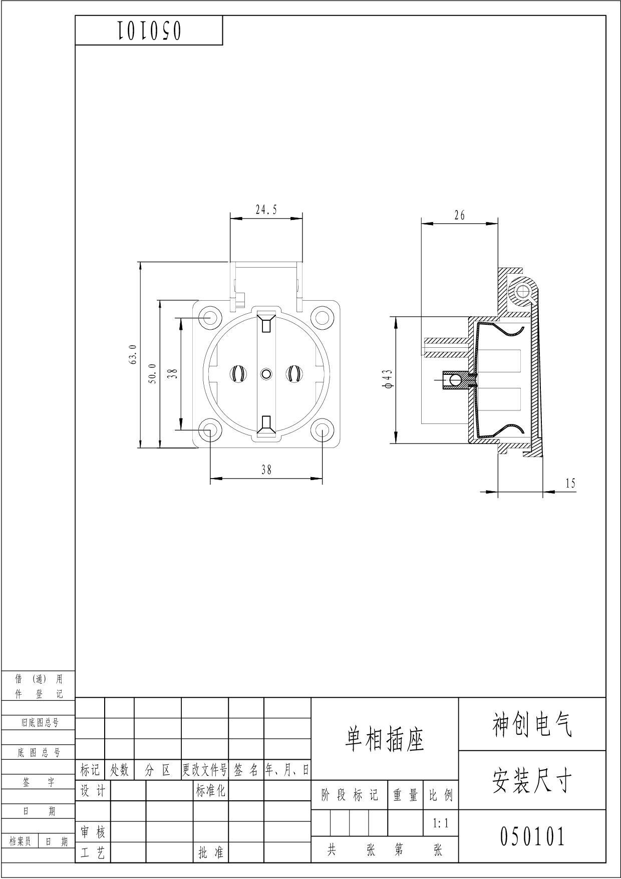 Wiring Diagram For European Receptacles Building A Germany Diagrams Ce Tuv 16a Ip44 Waterproof Euro German Schuko Electrical Door Socket