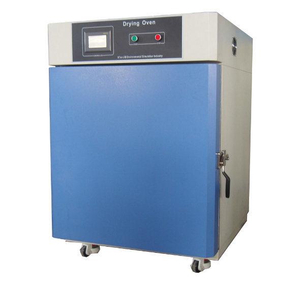 Heated Drying Cabinet ~ ليتر مختبرة عال درجة حرارة هوت ير ساخن درينغ