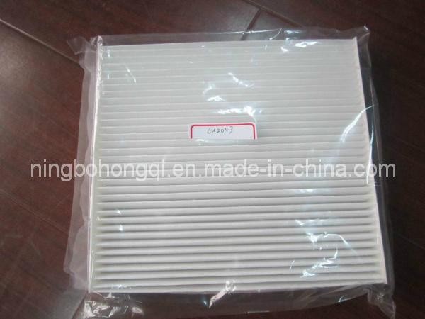 filtre air de cabine bon march gj6a61p11 cu2043 for mazda filtre air de cabine bon. Black Bedroom Furniture Sets. Home Design Ideas