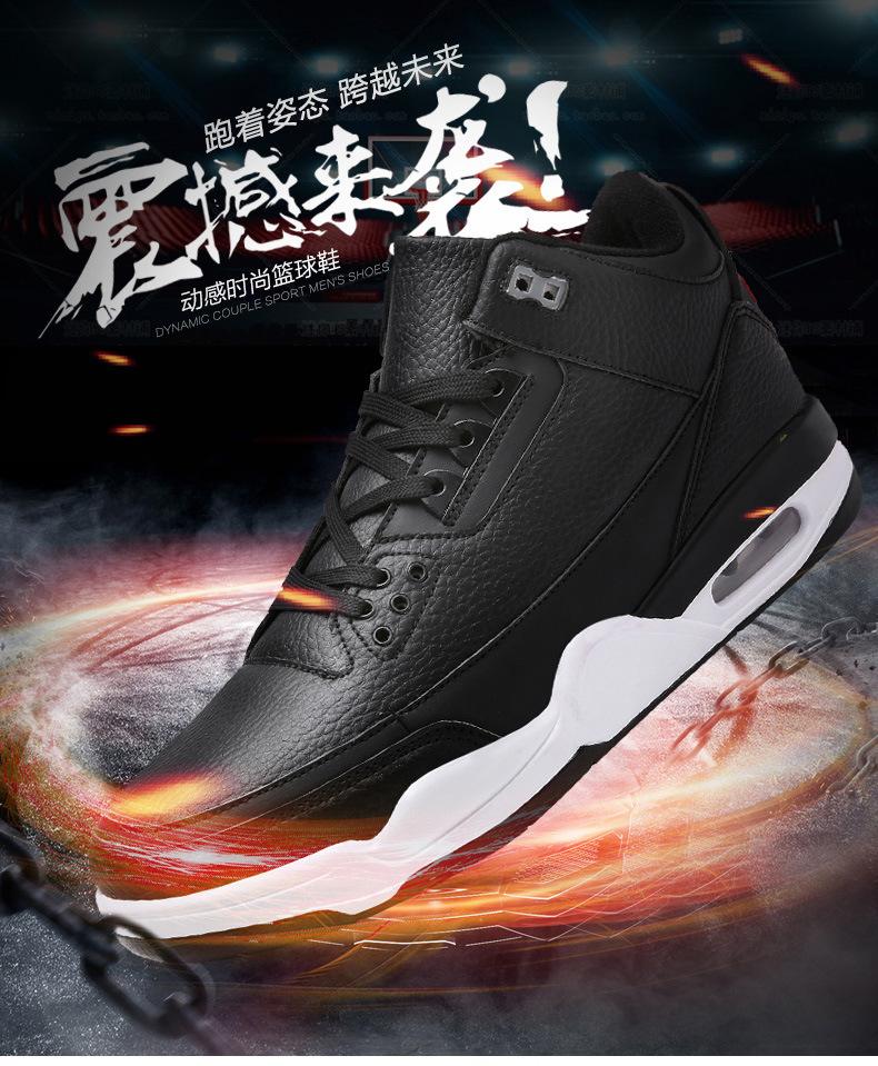 3c4c48792a We specializing in casual shoes, sport shoes, men shoes, women shoes etc.