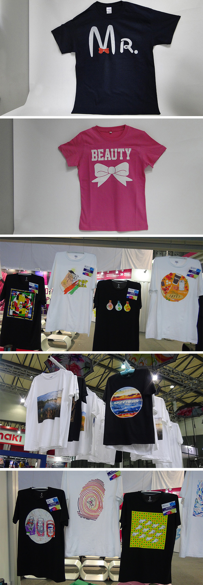 T Shirt Printing Machines For Sale In Gauteng