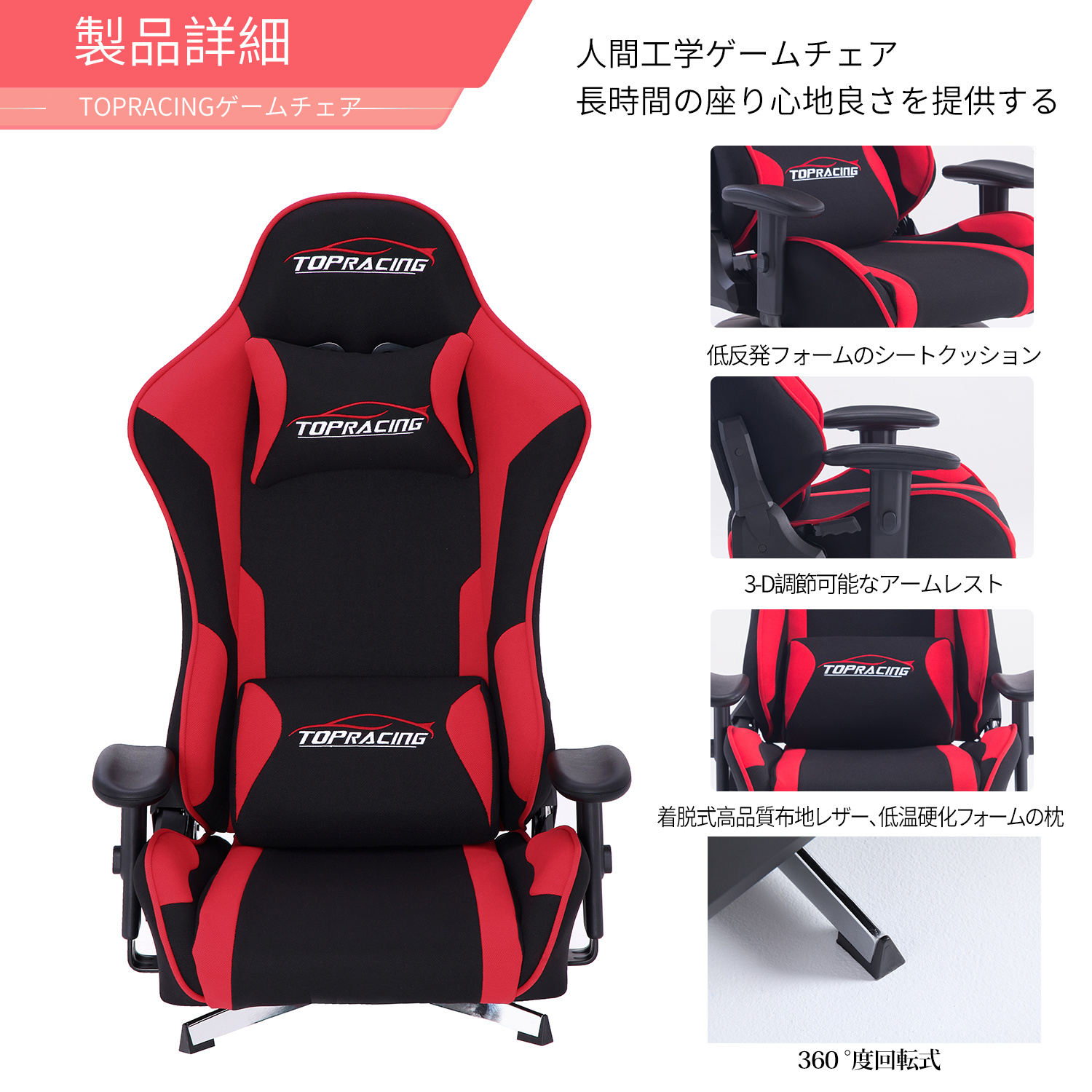 Round Base Gaming Chair Computer, Round Base Gaming Chair