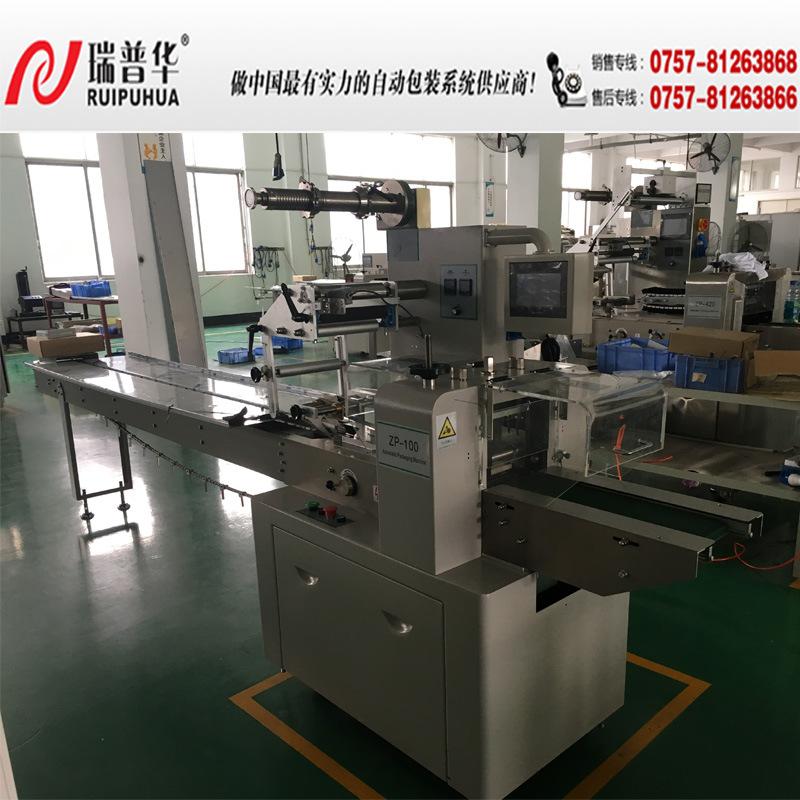 De chinese machine van de verpakking van het voedsel voor for Food bar packaging machine