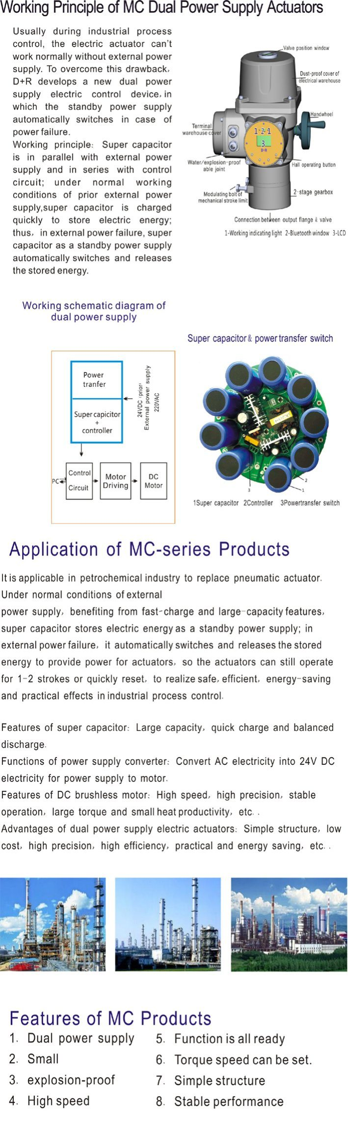 Mc Series Dual Power Supply Instead Of A Pneumatic Valve Electric D R Permanent Magnet Dc Brushless Speed Regulating Eelectric Actuator