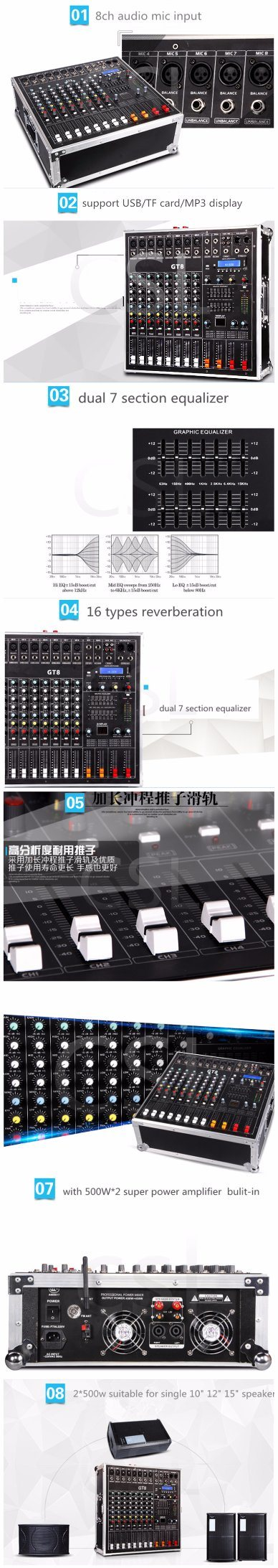 8ch 500w2 Powered Audio Dj Mixer With Amplifier China Mixing Usb Power Product Description
