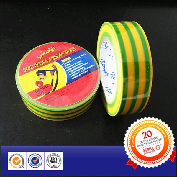 Colorful Electrical Tape China Supplier Colorful: L'isolation PVC Coloré Ruban électrique –L'isolation PVC