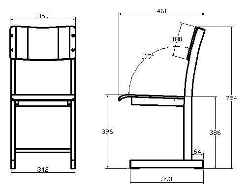 chine  u00c9tudiant attrayant bureau et chaise  bureau de l