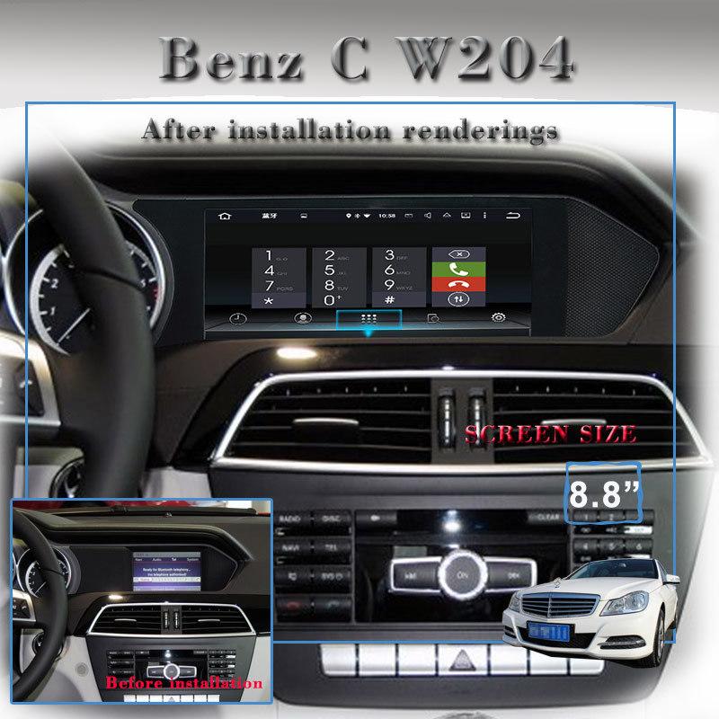 Anti-Glare Carplay Mercedes-Benz C W204 (2011--2014) Car Audio