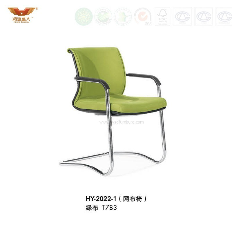 Green Office Chair Mesh Fabric Meeting Conference Chair Visitor Chair Hy 2022 1 China Writing Board Mesh Chair Meeting Chair Made In China Com