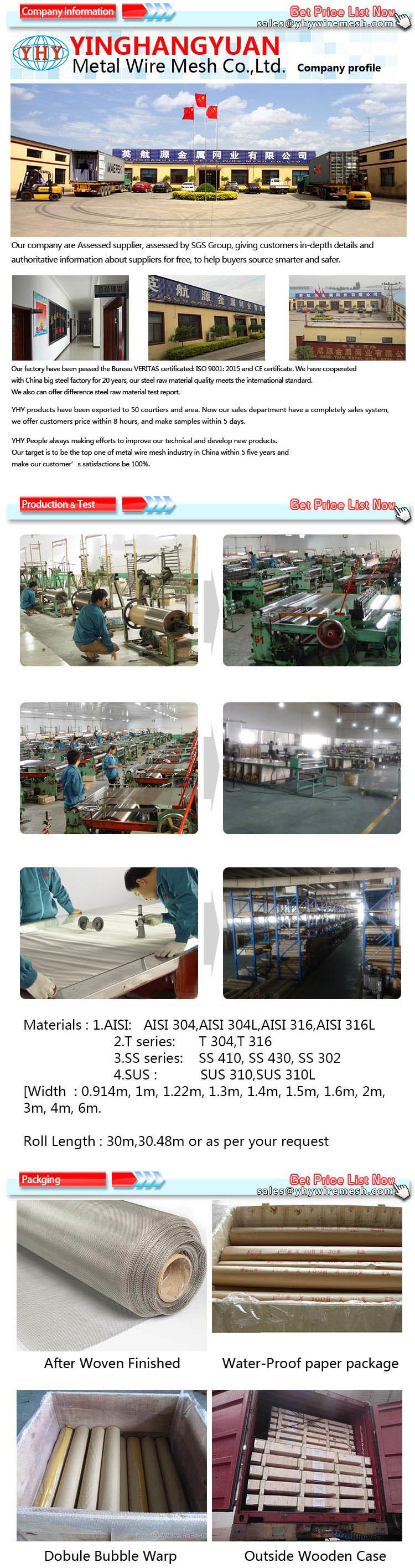 Alle Produkte zur Verfügung gestellt vonAnping Ying Hang Yuan Metal ...