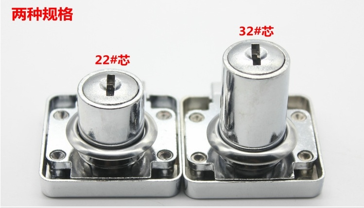 Serratura del cassetto serratura della mobilia serratura for Mobilia home catalogo