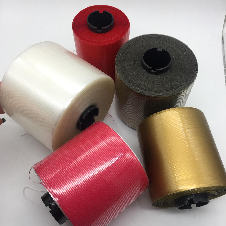 BOPP Pet Plastic Tear Tape for Cigarette Overwraps