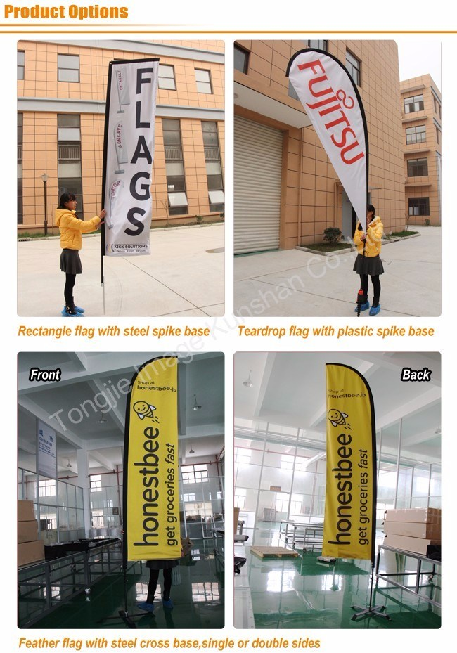 Sponsored Products/Suppliers. Cusotm Outdoor Beach Feather & Teardrop Sports Event Display Wind Flag (TJ-13)