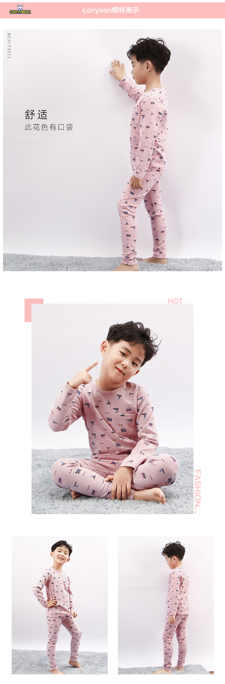 Baby Boys And Girls Children Sleepwear Sets Kid Night Clothes With Cartoon Printing China Kids Wear And Kids Pajama Price Made In China Com