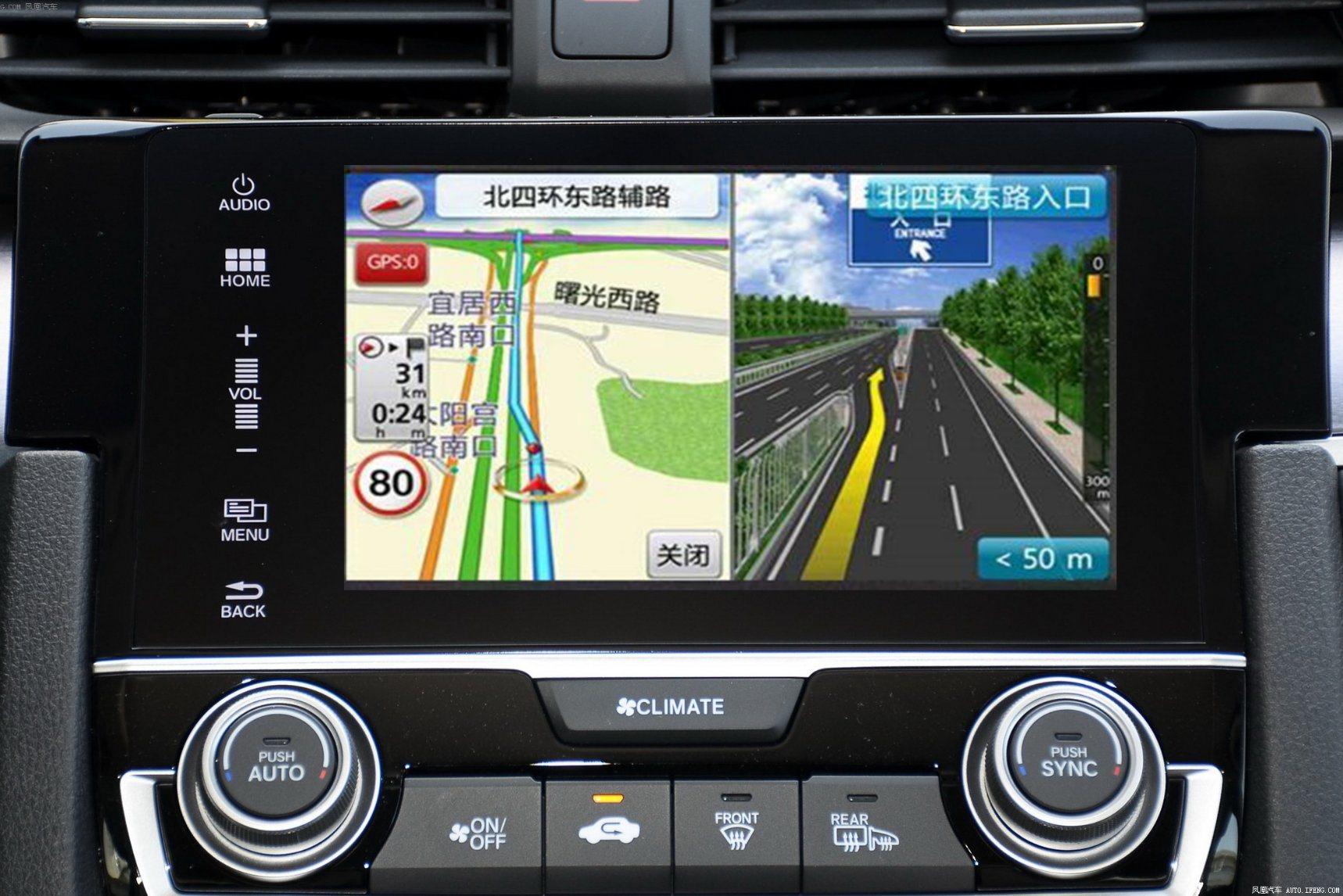 Car Mobile GPS Navigation Box for Honda with Mirrorlink
