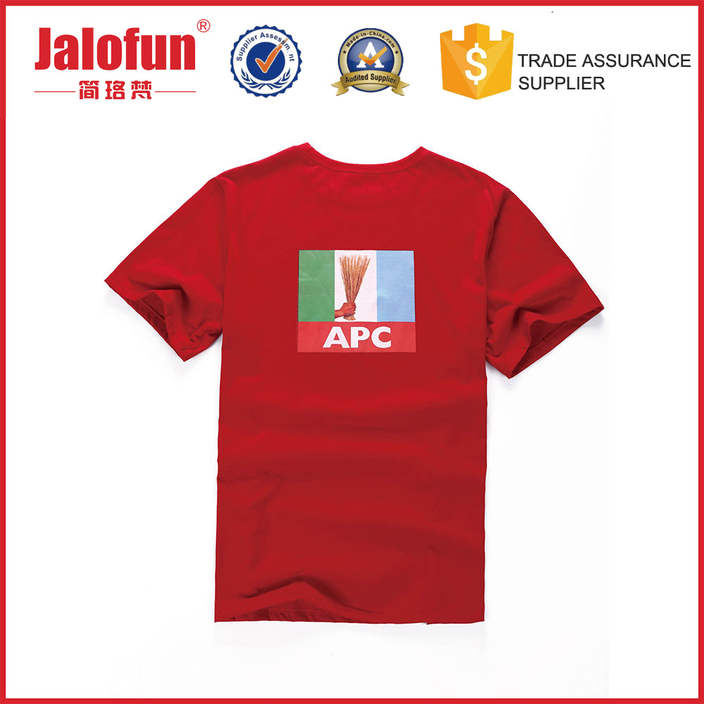 Made To Order Printed T Shirts Rldm
