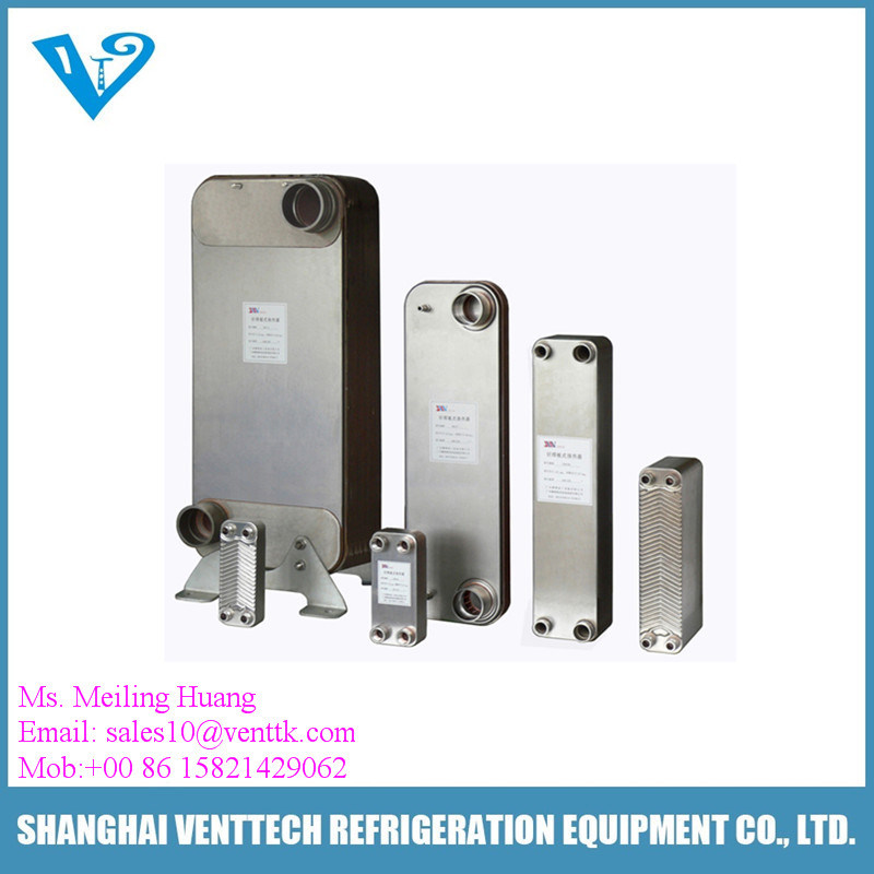 Industrial Stainless Steel Plate and Frame Heat Exchanger - China ...