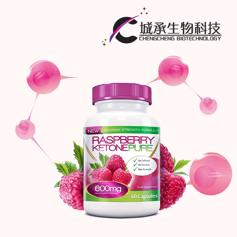 The Best Effect Weight Loss Pills Raspberry Ketone Capsule