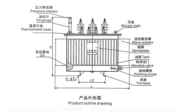 10/0.4kv 3 Phase Oil-Immersed 3D Core Distribution Transformer