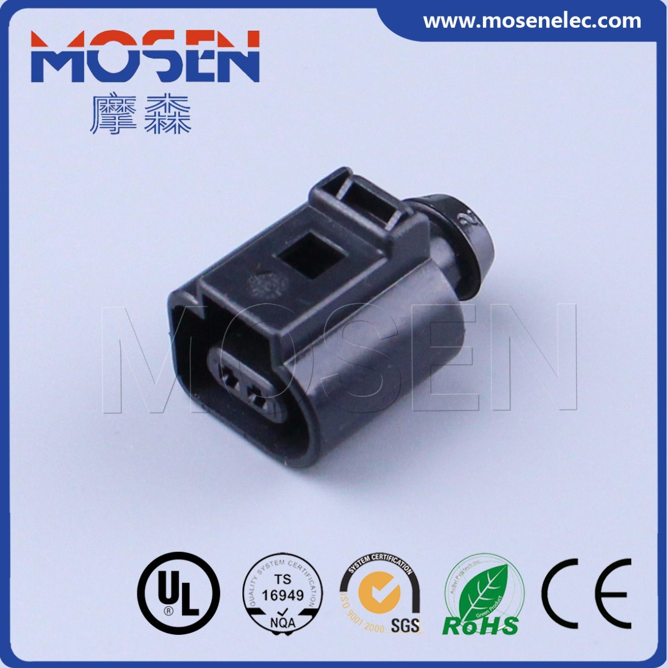 1J0973702 Audi VW 2 Pin female Housing Plug wire harness  Connector-connector manufacture-Asian China connector manufacture
